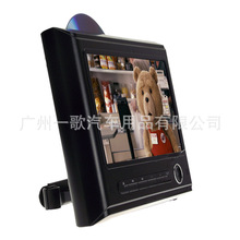 9 inch HD car headrest monitor player plug-slim touchscreen monitor with DVD headrest(China (Mainland))