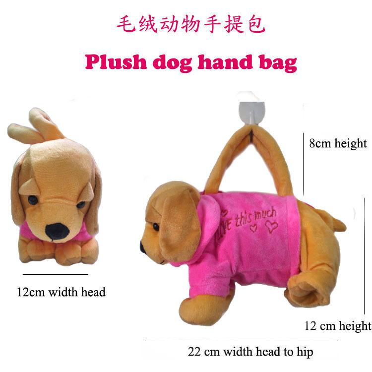 Aliexpress new kids cartoon animal Plush toy handbags wholesale lovely rose brown Shar Pei dog handbag children's birthday gifts(China (Mainland))