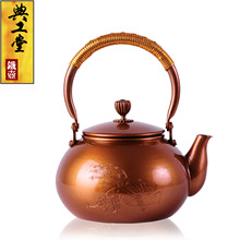 1.2L Japanese Purple Brass Copper Plum Tea Pot No Coating Kung Fu Teapot Handmade Japan Kettle With Filter(China (Mainland))