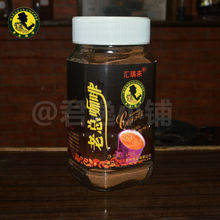 Black ground coffee Fushan local coffee conned 150g free shipping