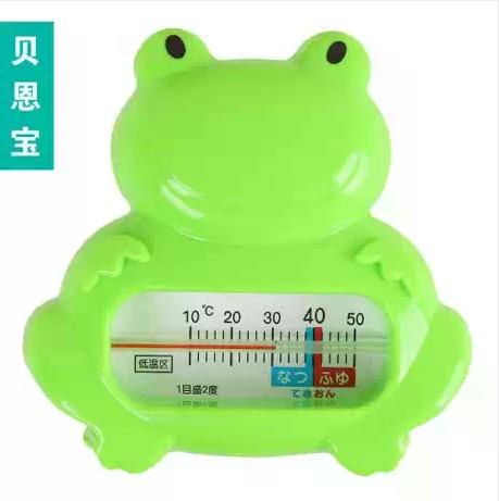 Frog water meter baby bath thermometer baby summer(China (Mainland))