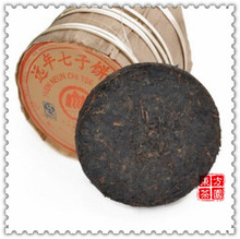 2008 Year Old Puer Tea Cake Slimming Ripe Puer Lose Weight pu er Puerh Shu Cha