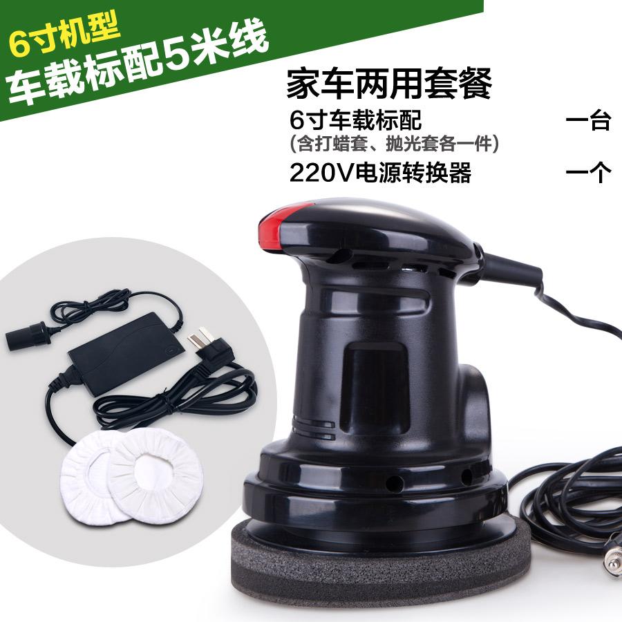 floor waxing machine