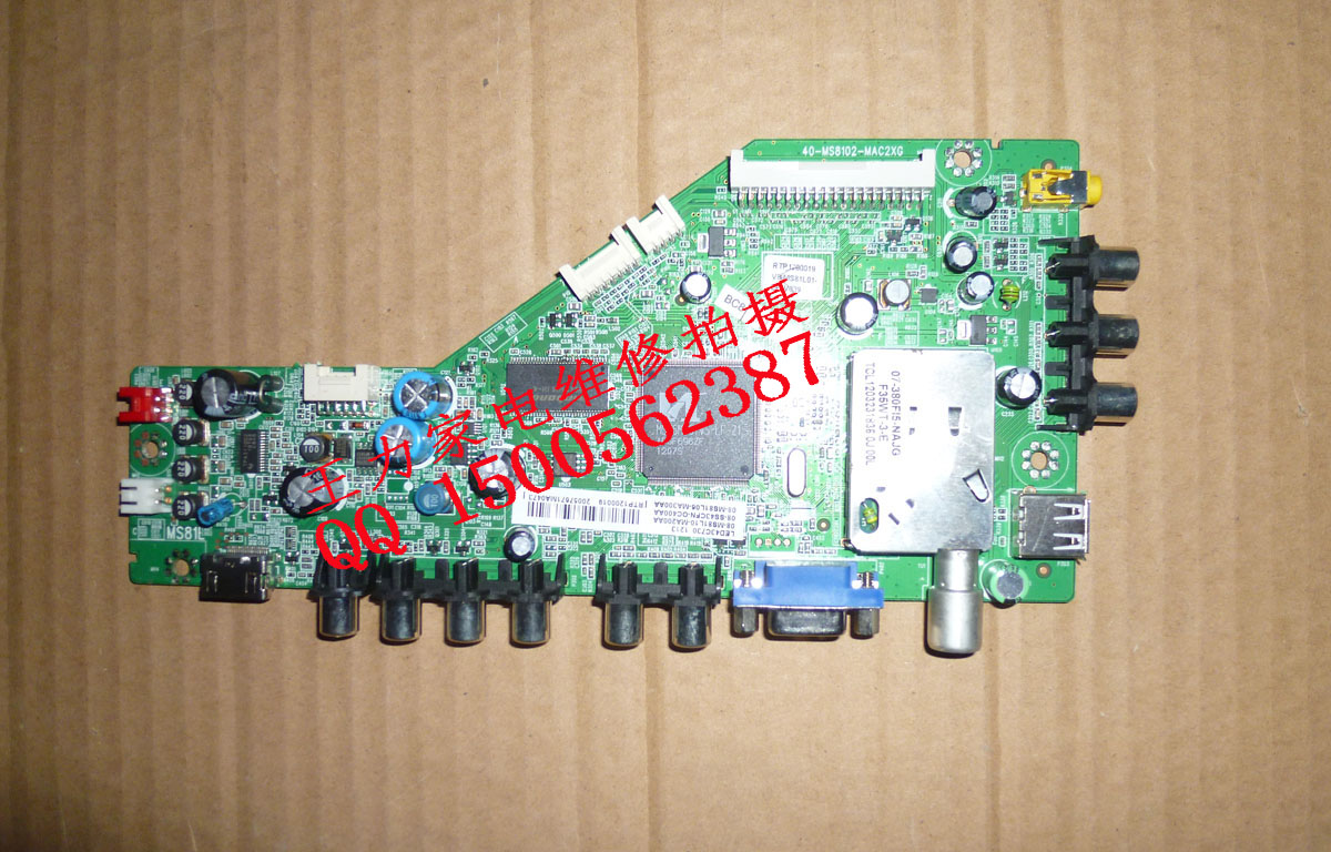 Фотография Free shipping LED43C730  KB-6160 08-MS81L10-MA200AA Used disassemble