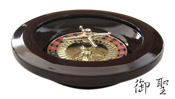High grade solid wood roulette Russian turntable roulette game wood disc diameter 12 inch<br><br>Aliexpress