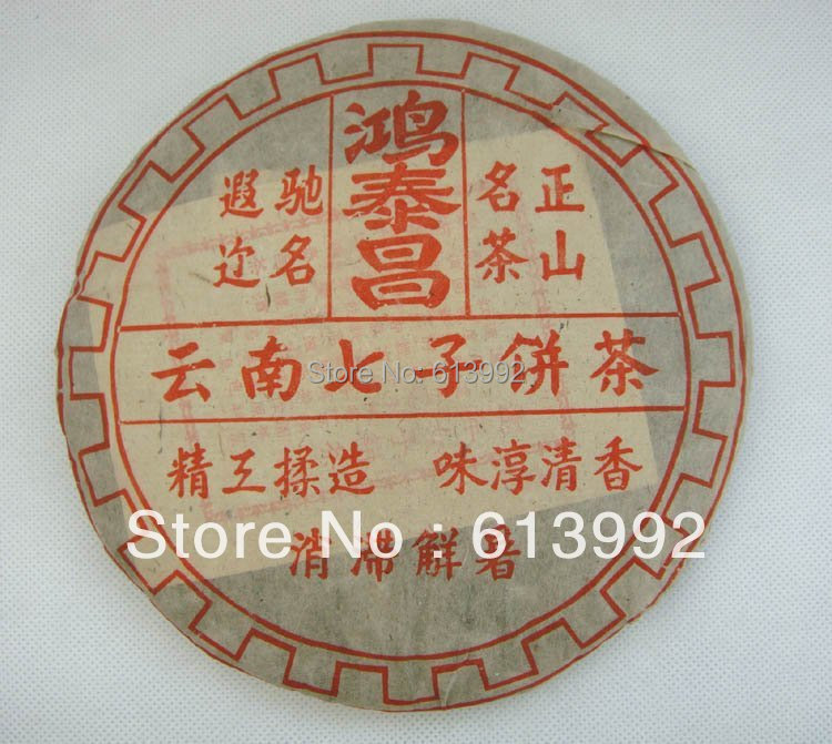 On Sale  1995Year Old Puerh Tea 357g Puer Ripe Pu er Tea Free Shipping