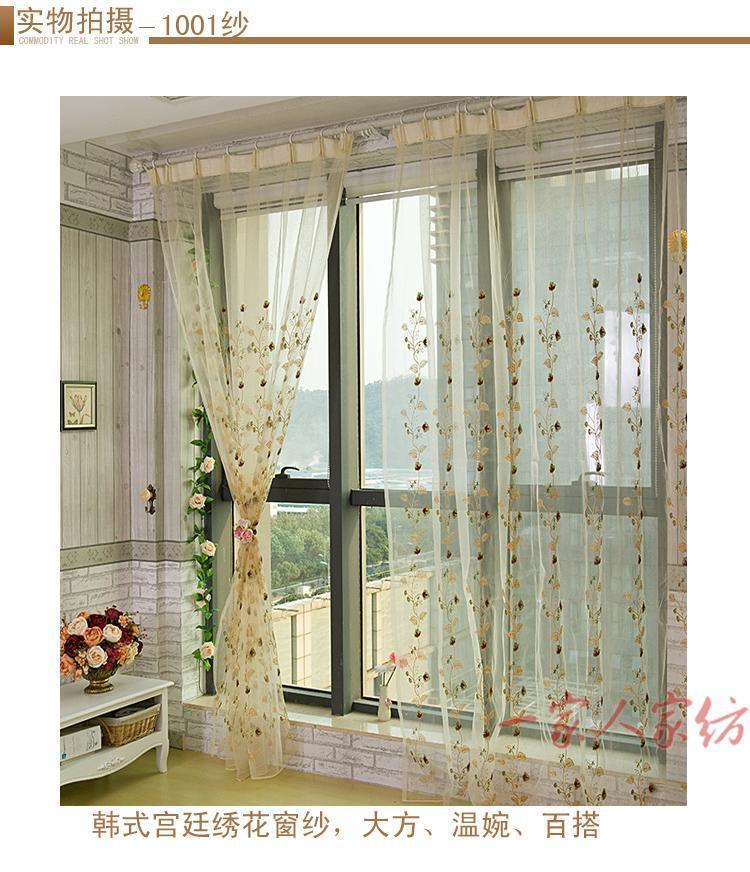 achetez en gros romain stores ikea en ligne des grossistes romain stores ikea chinois. Black Bedroom Furniture Sets. Home Design Ideas
