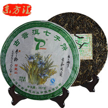 Organic Chinese raw puer pu er puerh pu'er puer tea slim sheng shen black te pu erh honey yunnan heptacodium cake tea 357g P014