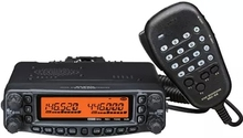 Car radio walkie-talkie 8900R four 2950144430 Mobile Transceiver(China (Mainland))