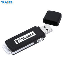 Yulass 8GB Mini Digital Voice Recorder Professional Portable Keychains Disk Recorder With WAV/USB Flash Drive Fuction – Black