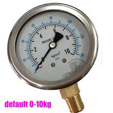 Stainless steel Pressu Gauge Air Manometer range 10kg / 15kg / 100kg / 250kg Hydraulic oil pressure gauge Table 1 / 4PT(China (Mainland))