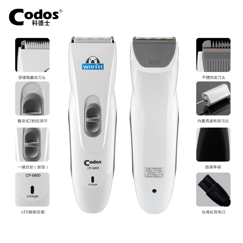 Professional Pet hair trimmer Rechargeable Pet Grooming Clipper Cat Animals Shaver Hair Remover CP-6800  (3)
