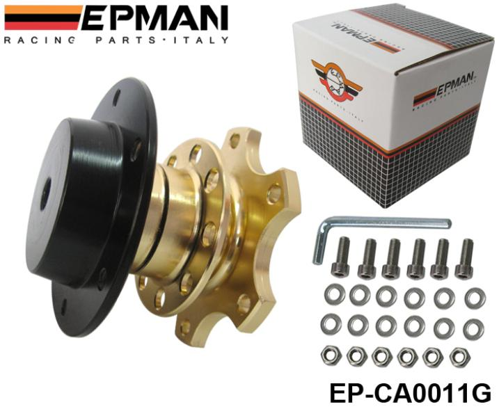 EPMAN - Quick Release Snap Off Hub Adapter fits Car Sport Steering Wheel (golden) EP-CA0011G(China (Mainland))
