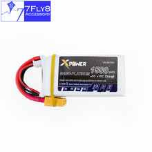 Lipo battery 11.1v 1500mAh 3s 35C max 40C Xpower lithium batteries XT60 or T plug for rc drone Helicopter Airplane parts