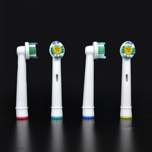 2015 Hot Sell 4pcs Oral Hygiene EB 18A Rotary B Electric Toothbrush Heads Replacement For Oral