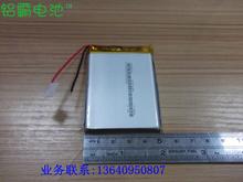 Литий-полимерный аккумулятор 3.7 В 2000 мАч 505070 P 70 * 50 * 5 мм Taipower TL-C520 навигация