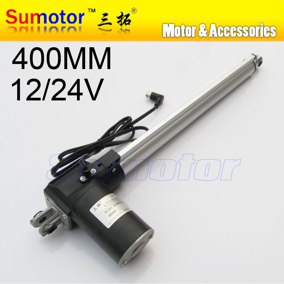 L400 16 Inch 400mm Stroke Electric Linear Actuator Dc