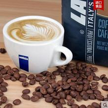 Italy original beans lavazza pull varsa condensed aromatic CREMA EAROMA Free shipping