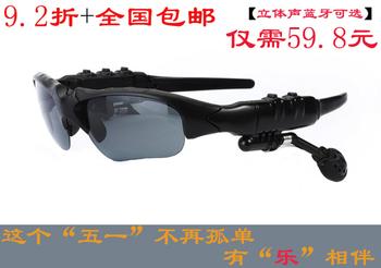2g sun glasses mp3 player sunglasses mp3 stereo bluetooth earphones
