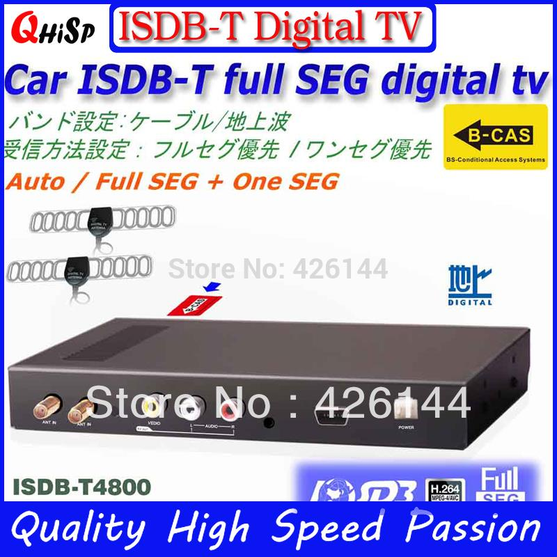 2015 Real Smart Tv Box Isdb-t4800 Digital Tv Receiver With B-cas For Japan Or Brazil Good Reception, Auto Mobile Isdb-t(China (Mainland))