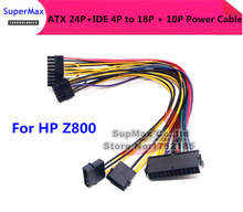 Buy Free via DHL 100PCS Motherboard ATX 24P+IDE 4P Molex 18P+10P Converter Power Lead Cable Cord HP Z800 Workstation for $380.55 in AliExpress store