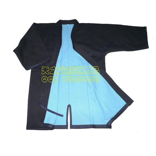 [day] Wu Kendo Kendo service quality cotton lining a heavy coat<br><br>Aliexpress