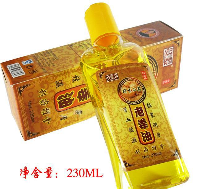 Ginger oil scraping wild ginger essential oil body massage oil wet blood and the 200g/ml free shipping(China (Mainland))