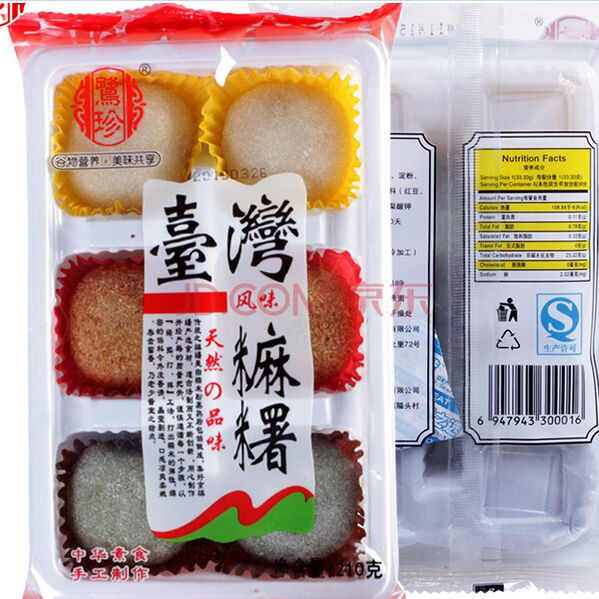 Sweet Mochi New Year cake Taiwan import food snacks 180g Chinese snacks, sweets and candy food<br><br>Aliexpress