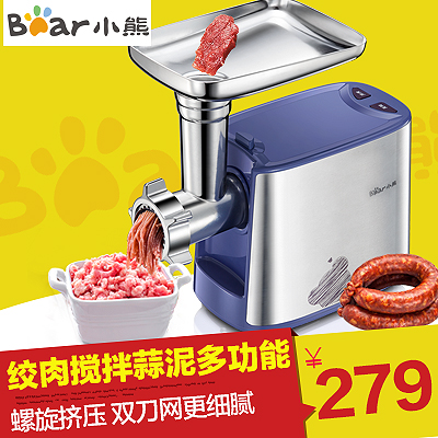 Electric meat grinder household electric Bear/ bear JRJ-A04R1 multifunctional household cooking machine