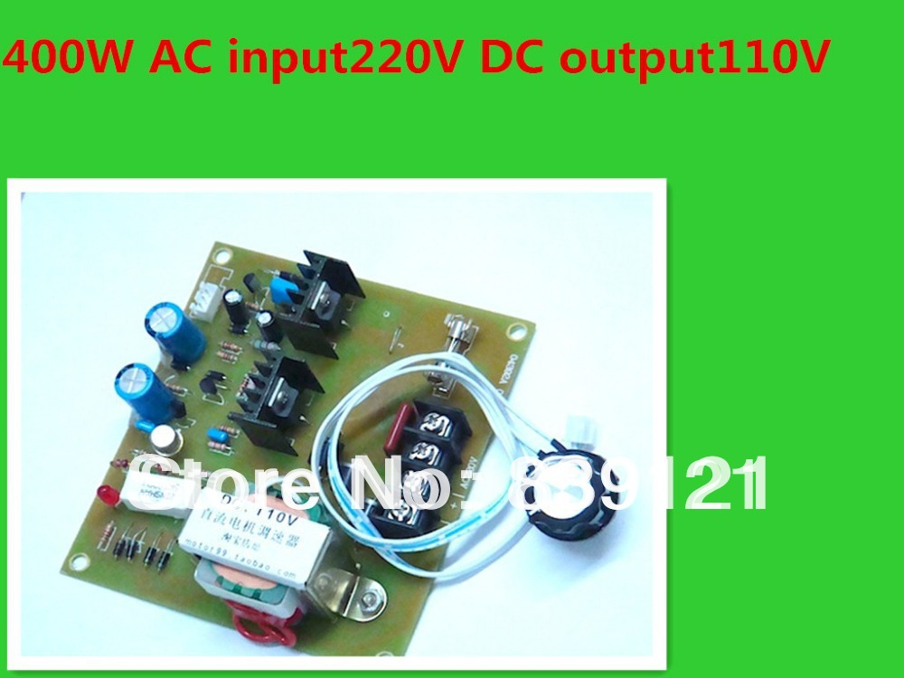 400W DC motor speed controller HVDC converter / engraving machine spindle governor