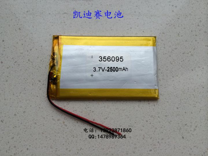 3.7V 2500mAh lithium polymer battery 356095 GPS navigation LED flat panel speaker Toys(China (Mainland))