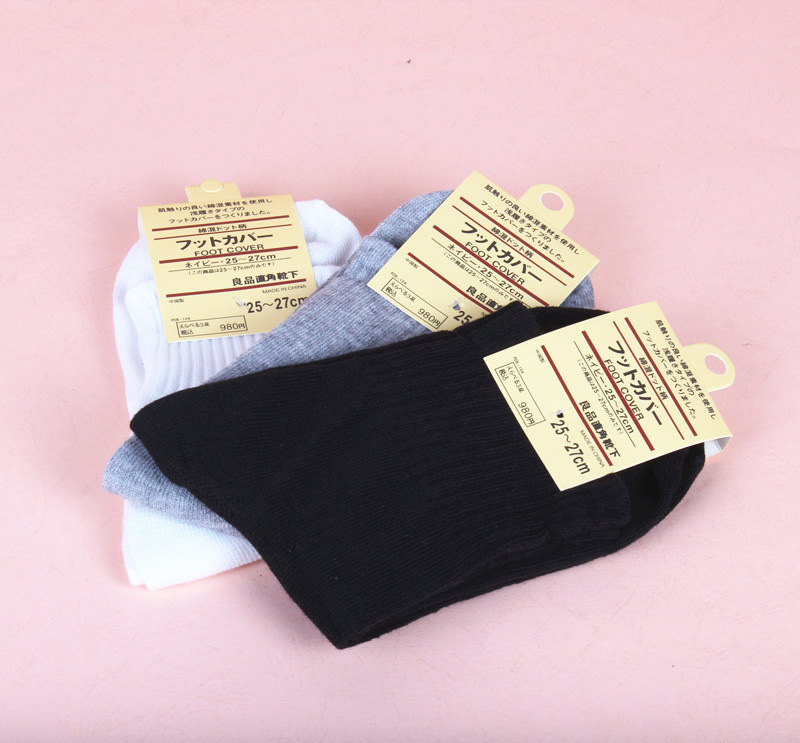 Осень и зима бизнес мужчины носки взрослые носки удобные носки хлопок