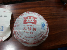 100g, V93 2010 yr MengHai Tea Riped Puer Tuo Cha Tea