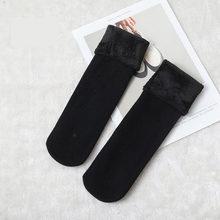 La MaxPa 1 çift Kış Isıtıcı Kadın Erkek Kalınlaşmak Termal Yün Kaşmir Kar Çorap Dikişsiz Kadife Çizmeler Zemin Uyku Tulumu k549(China)