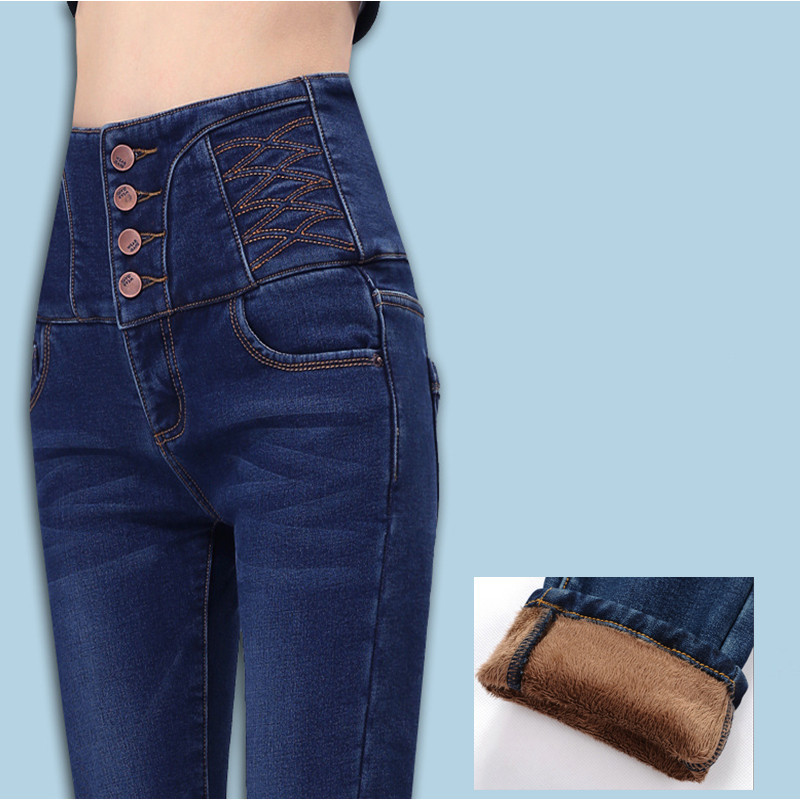 Check out our jeans on sale, find the style you want for a low price and save on another pair. We have maurices jeans, Silver Jeans and Vigoss Jeans all on sale. Be sure to take advantage of our wide selection of sale and discount plus size jeans in various washes and styles.