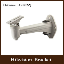 Hikvision Bracket DS-1212ZJ Indoor Outdoor Wall Mount Bracket Hikvision Bullet Camera's Bracket IP Camera bracket