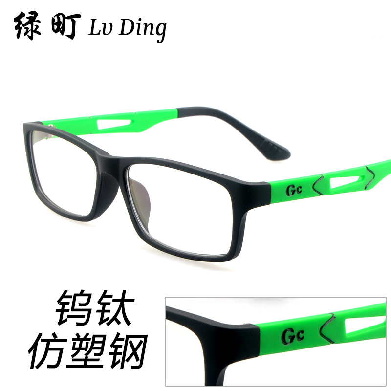 Cheap imitation tungsten titanium steel frames free shipping 2604 fashion glasses special glasses manufacturers shipping(China (Mainland))