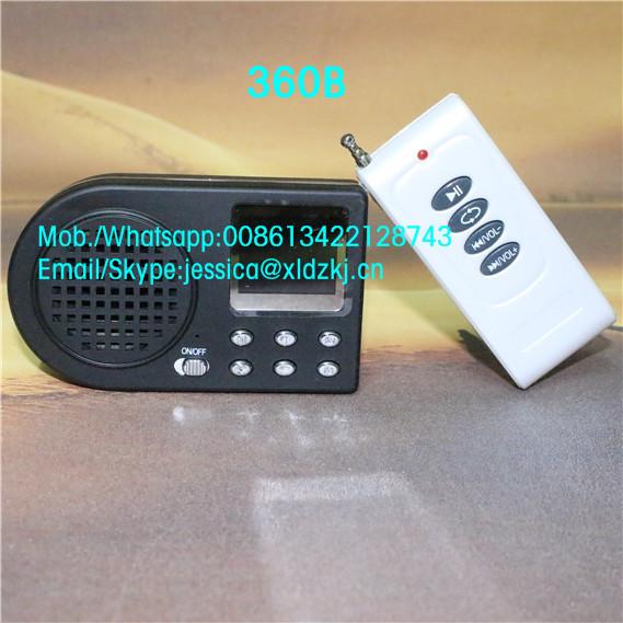 LCD Display Screen electronic louder speaker huge memory bird caller(China (Mainland))