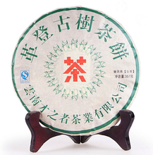 Free shipping Alpine trees Pu er tea 357g of Brown style slimming beauty organic health puer tea Raw tea puerh