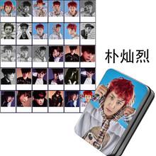 [MYKPOP]EXO EX'ACT ALBUM Monster Lucky One SUHO BAEKHYUN CHANYEOL SEHUN Photo Card Paper Cards HD Polaroid Photocard SA18040411(China)