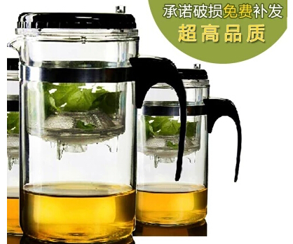 Simple high-grade glass tableware products from China large-capacity 500-ml glass tea cup(China (Mainland))