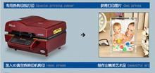 Digital 3d vacuum tshirt heat transfer printing machine for European countries