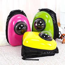puppy dog/cat Space Capsule Shaped Breathable Backpack pet Cat Carrier backpack pet dog Outdoor Travel portable Package cat bags(China (Mainland))
