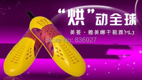 Сушилка для обуви HB , HB-1119 одежда для сна hb