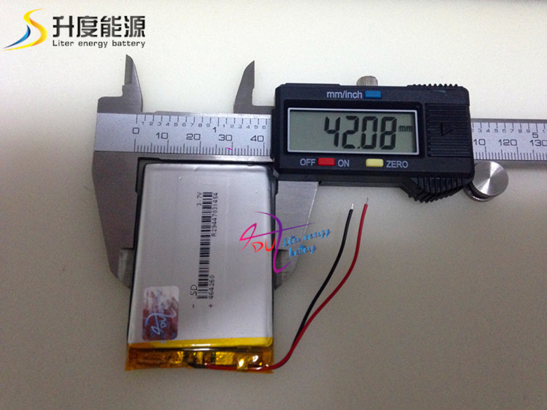 464260 1200 mAH rechargeable lithium battery pack(China (Mainland))
