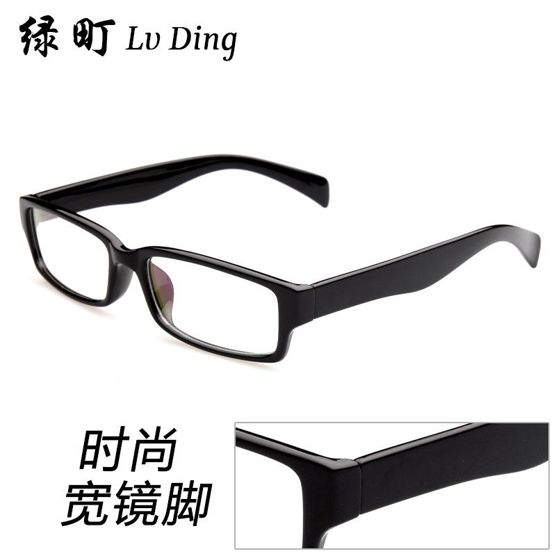 Wide Framed Fashion Glasses : Aliexpress.com : Buy Fashion glasses feet wide shipping ...