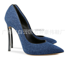 Sexy Pointed Toe Women Pumps High Heels Party Dress Shoes Spring 2015 Denim Metal Heels Shoes Real Leather Pumps Free Shipping(China (Mainland))