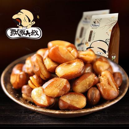 Cow juice orchid bean 200 g broad bean smell bean(China (Mainland))