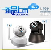 5030W PZP Support Infrared,Wifi PTZ, Two-way language transfer Wireless P2P Network Camera - Shenzhen K-Lin Yuan Technology Co., Limited store