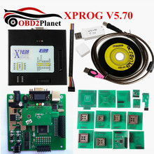 Buy New Released XPROG-M V5.70 Metal Box XPROG V5.70 ECU Programming Add AUTH-0025 Authorized 13/3/2016 XPROG 5.70 5.60 for $115.00 in AliExpress store